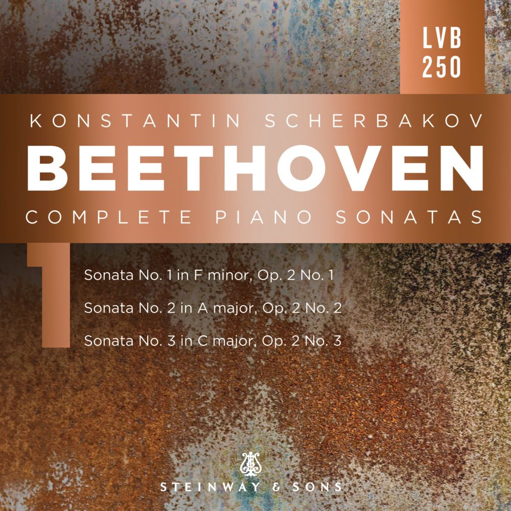 Beethoven Sonatas 1 FrontCover
